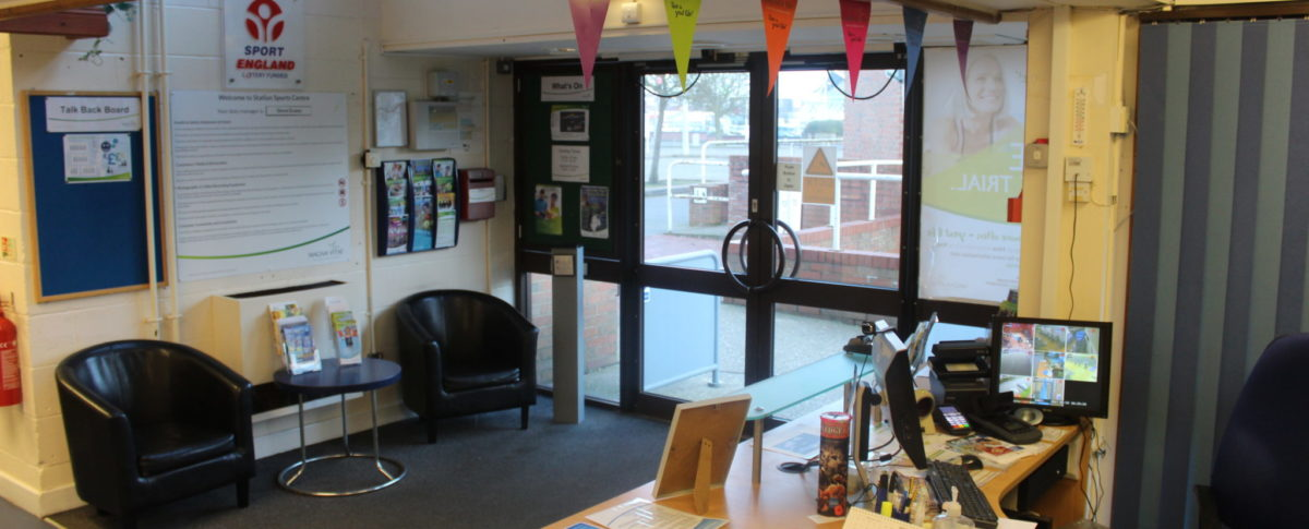 Reception Station Sports Centre Mablethorpe Lincolnshire